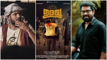 https://malayalam.filmibeat.com/img/2020/09/page1-1600239093.jpg
