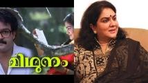 http://malayalam.filmibeat.com/img/2020/09/pagedp-1600051328.jpg