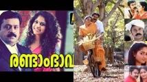 https://malayalam.filmibeat.com/img/2020/09/pagelaljose1-1600224611.jpg