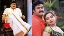 https://malayalam.filmibeat.com/img/2020/09/pagemohanlal-1601433855.jpg