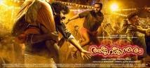 https://malayalam.filmibeat.com/img/2020/09/photo-2020-09-08-10-59-53-1599551165.jpg