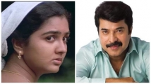 http://malayalam.filmibeat.com/img/2020/09/urvashi-mammootty-1600438284.jpg