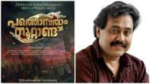 https://malayalam.filmibeat.com/img/2020/09/vinayan-1600583862.jpg