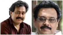 http://malayalam.filmibeat.com/img/2020/09/vinayan-8-1600179786.jpg
