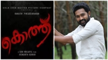 http://malayalam.filmibeat.com/img/2020/10/asifali-1602691147.jpg
