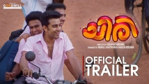 https://malayalam.filmibeat.com/img/2020/10/chiritrailer-1603616472.jpg