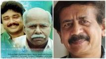 https://malayalam.filmibeat.com/img/2020/10/harikrishnan-1603805759.jpg
