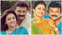 http://malayalam.filmibeat.com/img/2020/10/jayaram-parvathy-1603891099.jpg