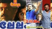 https://malayalam.filmibeat.com/img/2020/10/lelam-1603078458.jpg