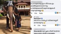https://malayalam.filmibeat.com/img/2020/10/meenakshi1-1603607618.jpg