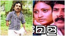 https://malayalam.filmibeat.com/img/2020/10/mela-mammootty-1602579610.jpg