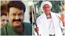 https://malayalam.filmibeat.com/img/2020/10/mohanlal-babuantony-1603432284.jpg