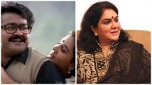 http://malayalam.filmibeat.com/img/2020/10/mohanlal-urvashi-1602936827.jpg