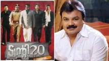 https://malayalam.filmibeat.com/img/2020/10/pagedp-1602491524.jpg