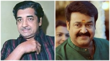 https://malayalam.filmibeat.com/img/2020/10/premnazir-mohanlal-1604034826.jpg