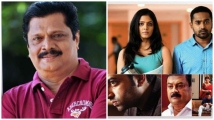 https://malayalam.filmibeat.com/img/2020/10/premprakash-1604118882.jpg