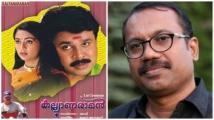 http://malayalam.filmibeat.com/img/2020/10/shafi-1601644627.jpg