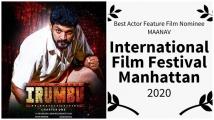 https://malayalam.filmibeat.com/img/2020/11/irubu-1606138385.jpg