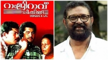 http://malayalam.filmibeat.com/img/2020/11/lal-3-1605260044.jpg