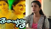 http://malayalam.filmibeat.com/img/2020/11/page-1606220521.jpg