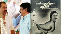 http://malayalam.filmibeat.com/img/2020/11/pagedp-1604372277.jpg