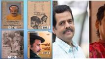 https://malayalam.filmibeat.com/img/2020/11/pagedp-1606359928.jpg