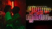 http://malayalam.filmibeat.com/img/2020/11/sreenath-1605954130.jpg
