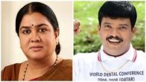 http://malayalam.filmibeat.com/img/2020/11/urvashi-jagadhish-1605791539.jpg