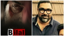 https://malayalam.filmibeat.com/img/2020/12/bilal-2-1607169846.jpg