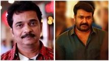 https://malayalam.filmibeat.com/img/2020/12/jayaraj-mohanlal-1571401804-1609298588.jpg