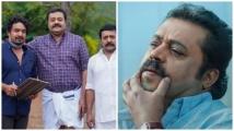 https://malayalam.filmibeat.com/img/2020/12/kaavalmovie-1606995679.jpg