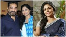https://malayalam.filmibeat.com/img/2020/12/kamalhaasan-ashasarath-1608097012.jpg