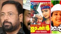 https://malayalam.filmibeat.com/img/2020/12/koker3-1590146761-1608262239.jpg