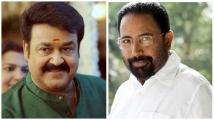 https://malayalam.filmibeat.com/img/2020/12/mohanlal-sibimalayil-1608958646.jpg