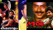 https://malayalam.filmibeat.com/img/2020/12/pagemammootty-1607494717.jpg