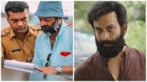 https://malayalam.filmibeat.com/img/2020/12/sachy-anilnedumangad-prithviraj-1608973549.jpg