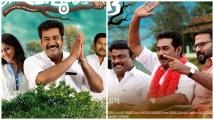 https://malayalam.filmibeat.com/img/2020/12/vellimoonga-1606829274.jpg
