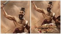 https://malayalam.filmibeat.com/img/2021/01/19--1611670634.jpg