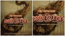 https://malayalam.filmibeat.com/img/2021/01/ajagajantharam-1611217255.jpg
