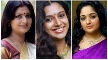 https://malayalam.filmibeat.com/img/2021/01/geetu-samyuktha-kavya-1611942903.jpg