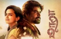https://malayalam.filmibeat.com/img/2021/01/maara-1609847535-1610558827.jpg
