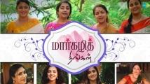 https://malayalam.filmibeat.com/img/2021/01/margazhithinkal-1610382834.jpg