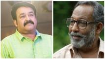 https://malayalam.filmibeat.com/img/2021/01/mohanlal-nedumudivenu-1611837269.jpg