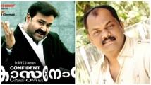 https://malayalam.filmibeat.com/img/2021/01/mohanlal-roshanandrews-2-1611234267.jpg