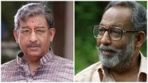 https://malayalam.filmibeat.com/img/2021/01/nedumudivenu-1602395560-1610868225.jpg