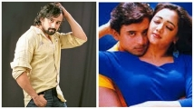 https://malayalam.filmibeat.com/img/2021/01/nishanth-sagar-1609940930.jpg