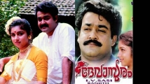 https://malayalam.filmibeat.com/img/2021/01/page-1610025543.jpg