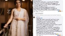 https://malayalam.filmibeat.com/img/2021/01/pagemeenakshi-1610779178.jpg