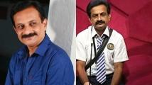 https://malayalam.filmibeat.com/img/2021/01/pagerajithkumar-1610878848.jpg