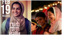 https://malayalam.filmibeat.com/img/2021/01/parvathi-1611327097.jpg